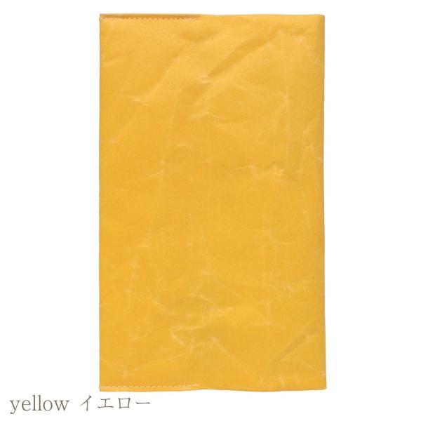 SIWA|紙和 ブックカバー 新書サイズ(全9色)(ネコポス可)|on-washi|08