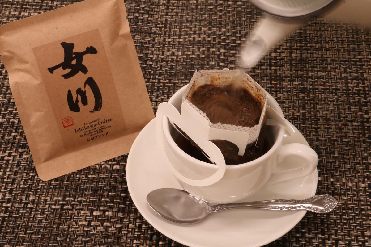 ワンドリップコーヒー