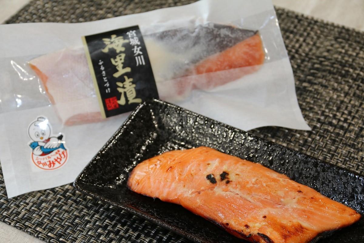 海里漬 銀鮭の粕漬け