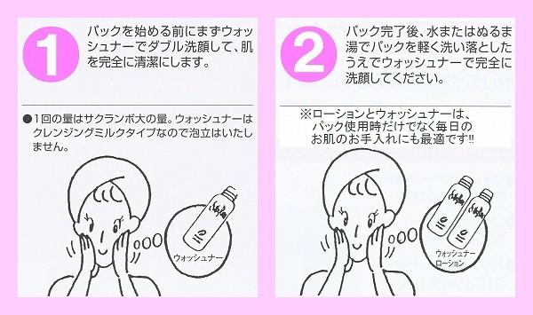 保湿 洗顔料 毛穴引き締め