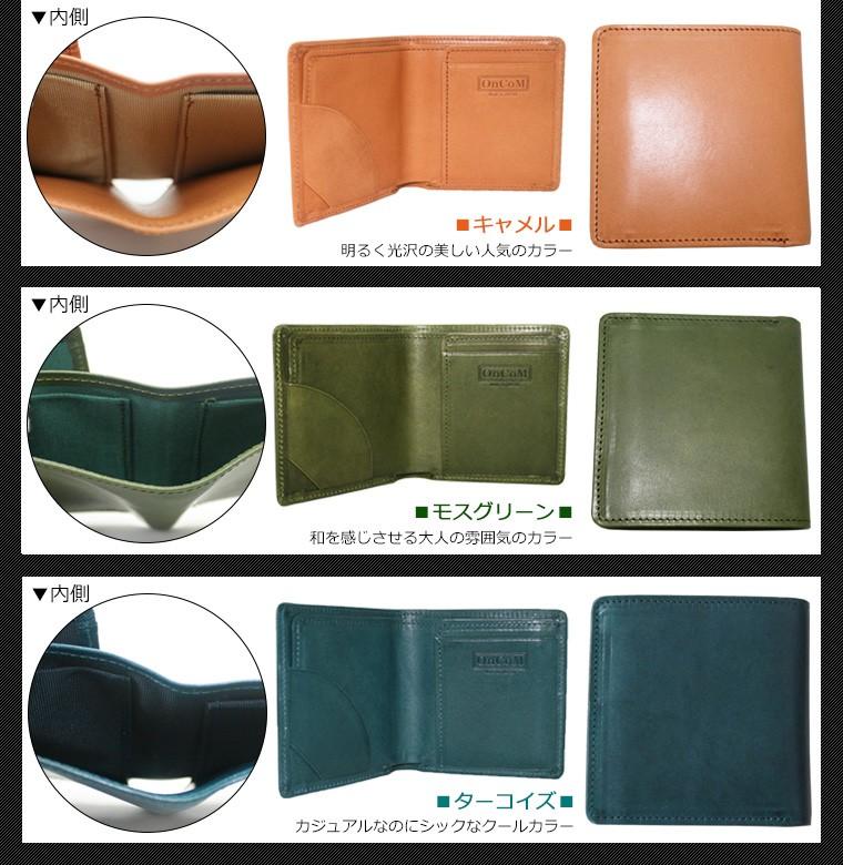 栃木オイルレザー二つ折り財布 カラーその2