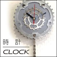 自転車パーツから作った時計