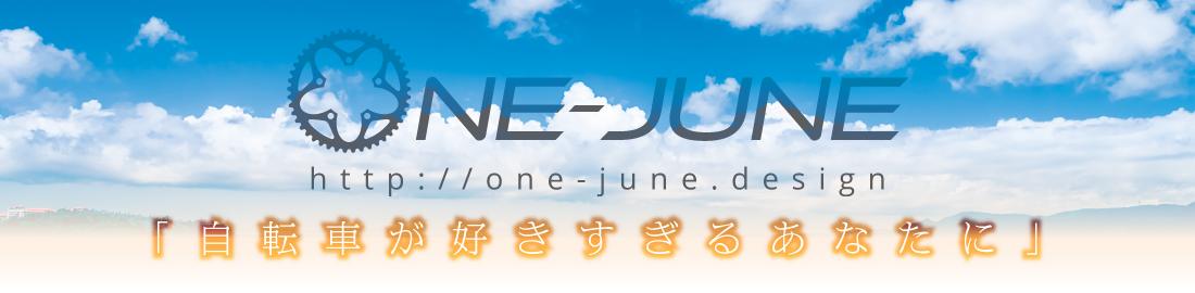 思い入れのある自転車パーツで作るアクセサリー【ONE-JUNE】