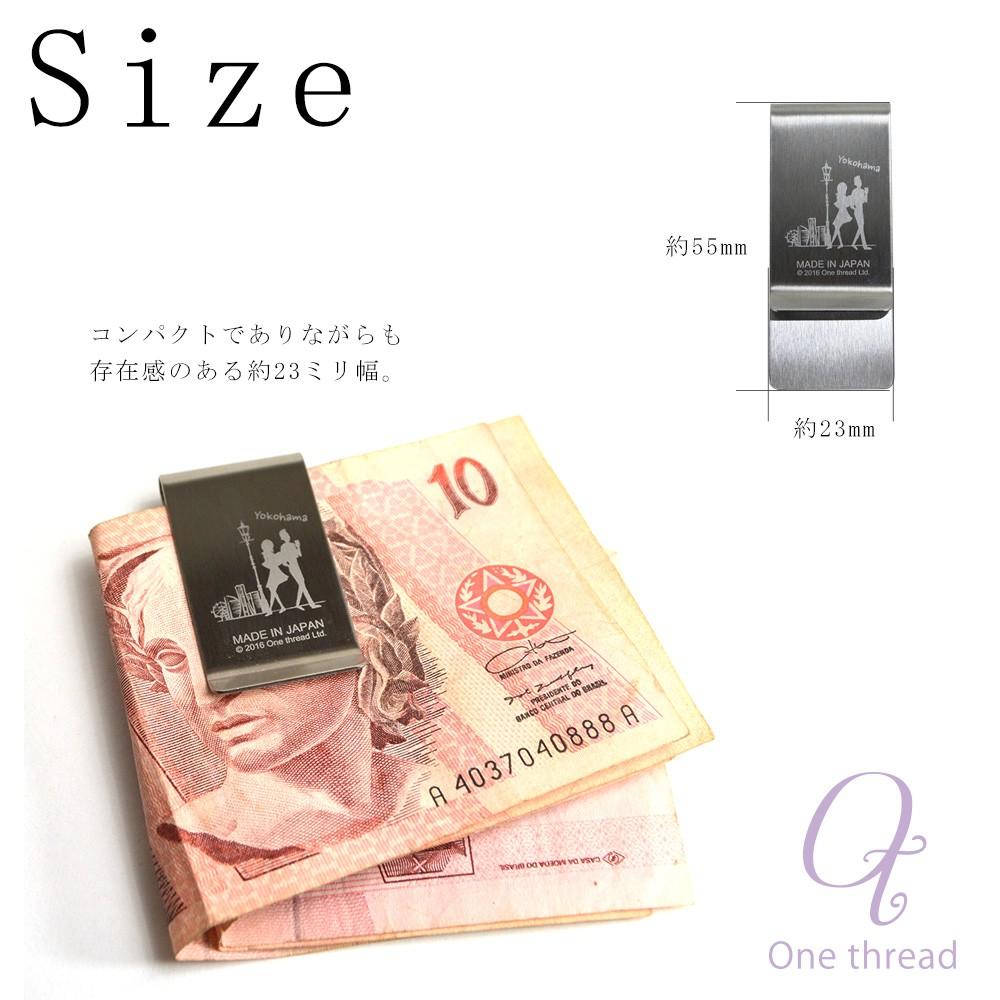 マネークリップ 横濱トラディショナル 日本製 ワイド マネークリップ 財布 札ばさみ