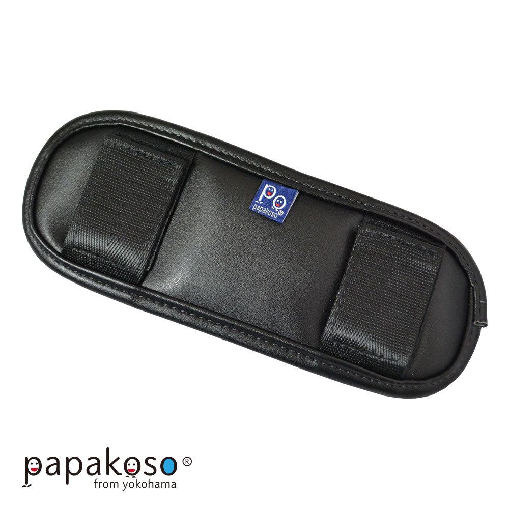 ショルダーパッド 肩当て バッグ 鞄 滑り止め 負担軽減 パパバッグ papakoso スタンダードモデル