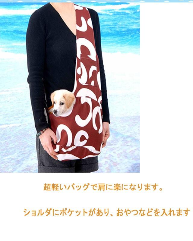 犬用キャリーバッグ