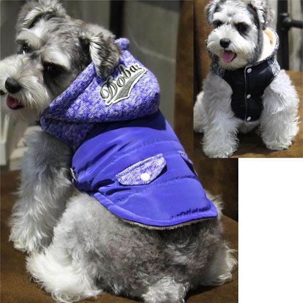 犬用 つなぎコート