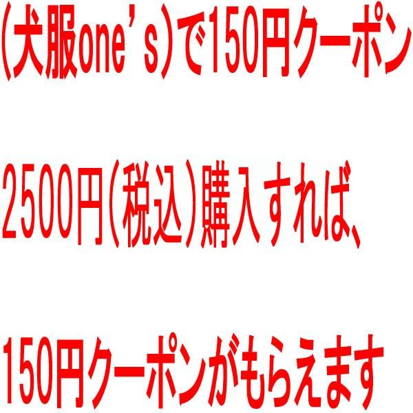150円クーボン