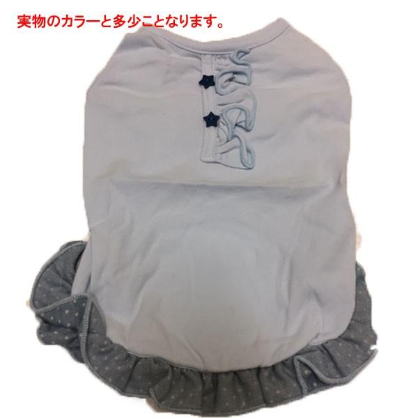 犬の服 Tシャツ