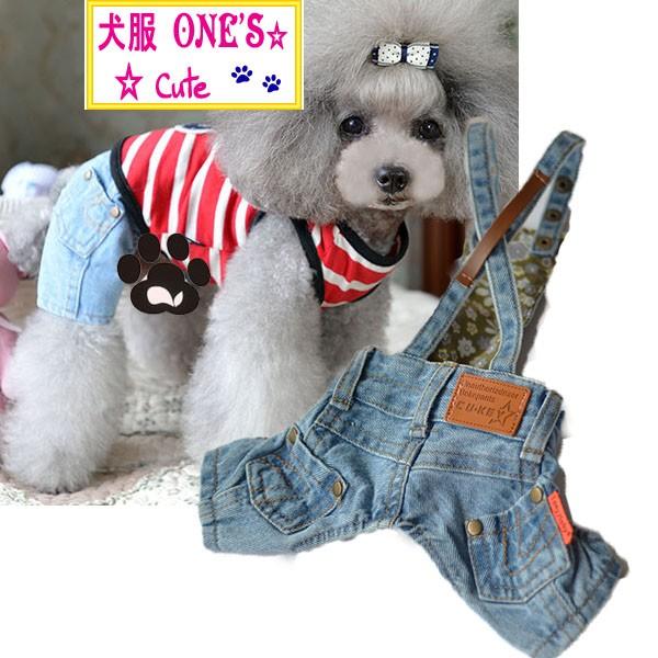 犬の服 ワンピース
