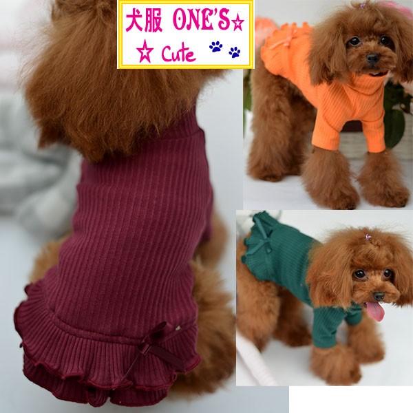 犬服 ドレス