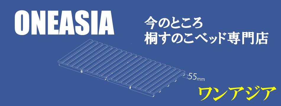 新潟県にあるアジアの貿易商のお店です。