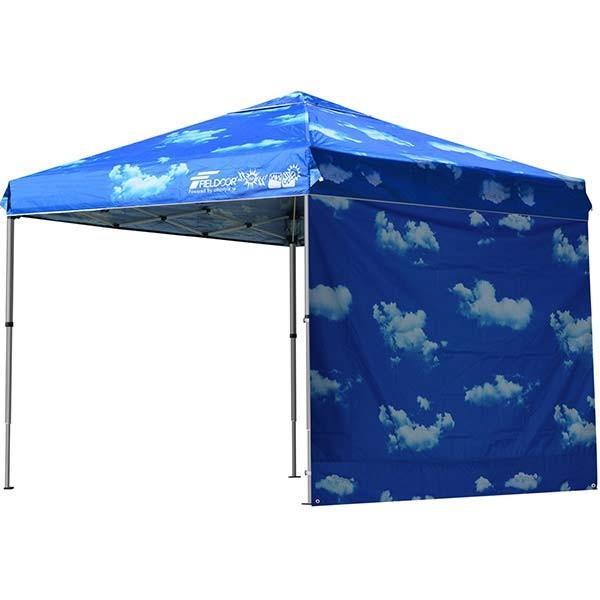 テント タープ タープテント 2.5m 250 ワンタッチ ワンタッチテント ワンタッチタープ 軽量 アルミ 日よけ イベント アウトドア UV シート1枚 FIELDOOR 送料無料 onedollar8 19