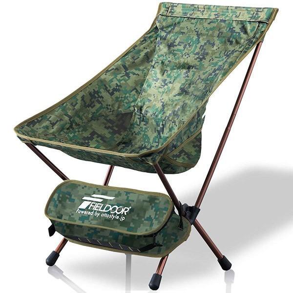 アウトドア チェア ポータブルチェア 椅子 折りたたみ 軽量 コンパクト アルミ製 ロッカーベース ロッキングチェア キャンプ 釣り 大きい FIELDOOR 送料無料|onedollar8|26