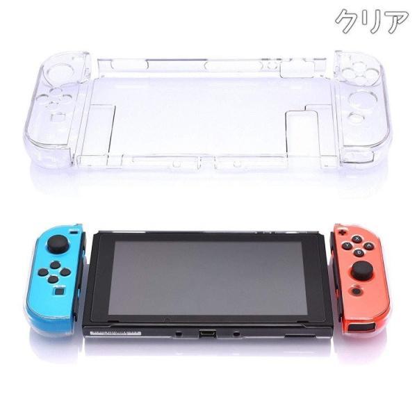 ニンテンドー 任天堂 Nintendo スイッチ switch カバー ケース おしゃれ 保護カバー  画面 保護 フルカバー クリア ハードケース ジョイコン Joy-Con|onesshop|04