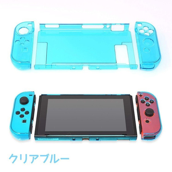 ニンテンドー 任天堂 Nintendo スイッチ switch カバー ケース おしゃれ 保護カバー  画面 保護 フルカバー クリア ハードケース ジョイコン Joy-Con|onesshop|05