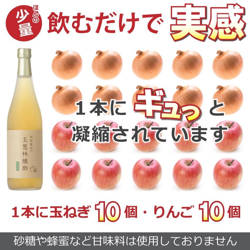 たまねぎ10個りんご10個