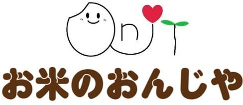 ミルキークイーン お米のおんじや ロゴ