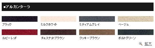 8色の豊富なカラーバリエーション
