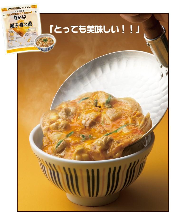 なか卯親子丼の具 とっても美味しそう!