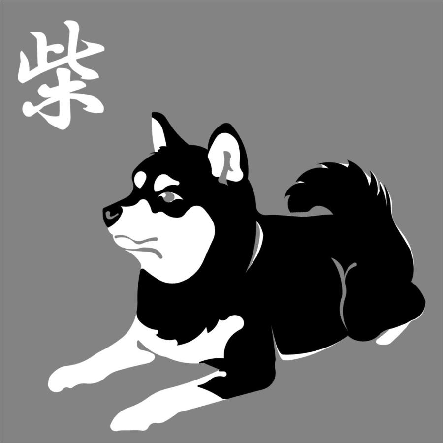 柴犬 ステッカー 柴 カッティングステッカー 2色|only-wan2|02