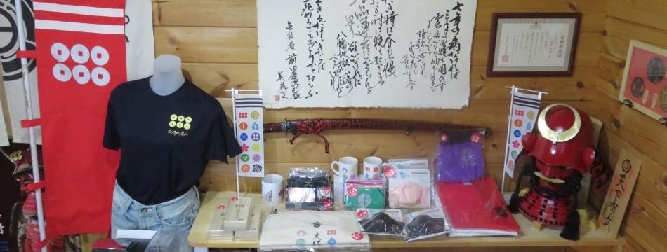 紀州おんり~わんTしゃつ屋