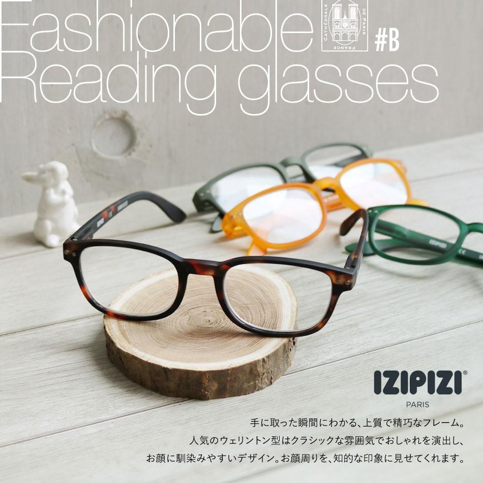 送料無料 老眼鏡 IZIPIZI イジピジ リーディンググラス シニアグラス