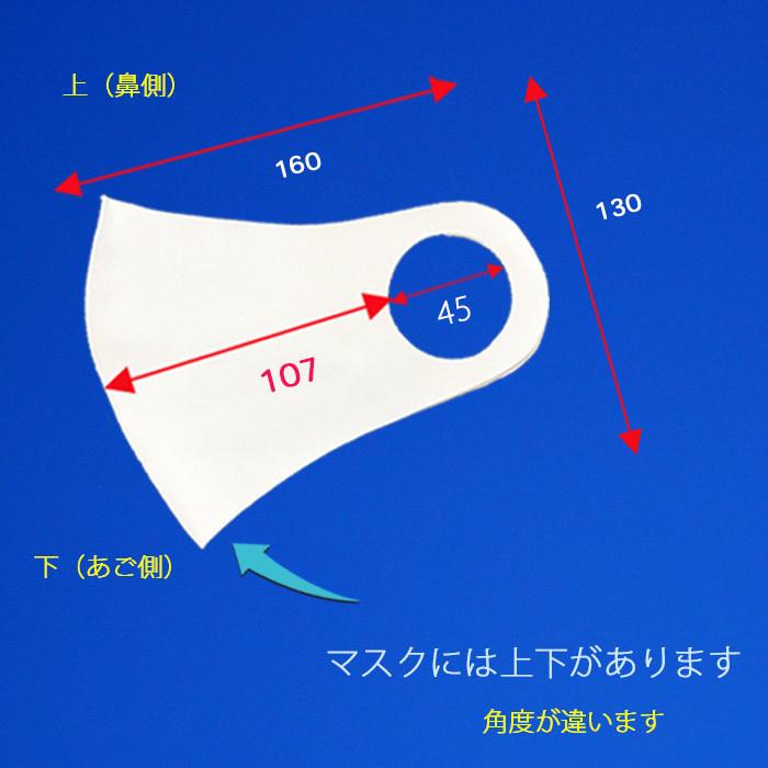 コ伸縮素材の冷感マスク2枚組 上質素材で洗えます mask02-05