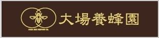 大場養蜂園ヤフーショップ ロゴ