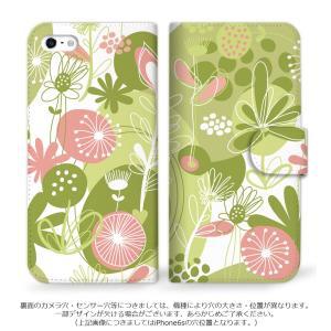 スマホケース 手帳型 全機種対応 ベルトなし ベルトあり iPhone XS max XR 8 mitas mset-nb [花 花柄 花がら フラワー]|oobikiyaking|14