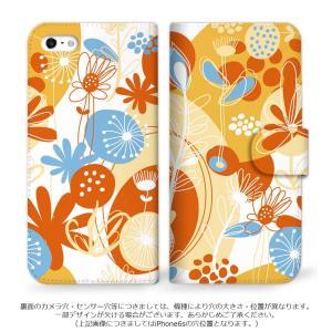 スマホケース 手帳型 全機種対応 ベルトなし ベルトあり iPhone XS max XR 8 mitas mset-nb [花 花柄 花がら フラワー]|oobikiyaking|15