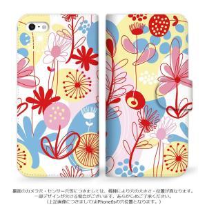スマホケース 手帳型 全機種対応 ベルトなし ベルトあり iPhone XS max XR 8 mitas mset-nb [花 花柄 花がら フラワー]|oobikiyaking|17