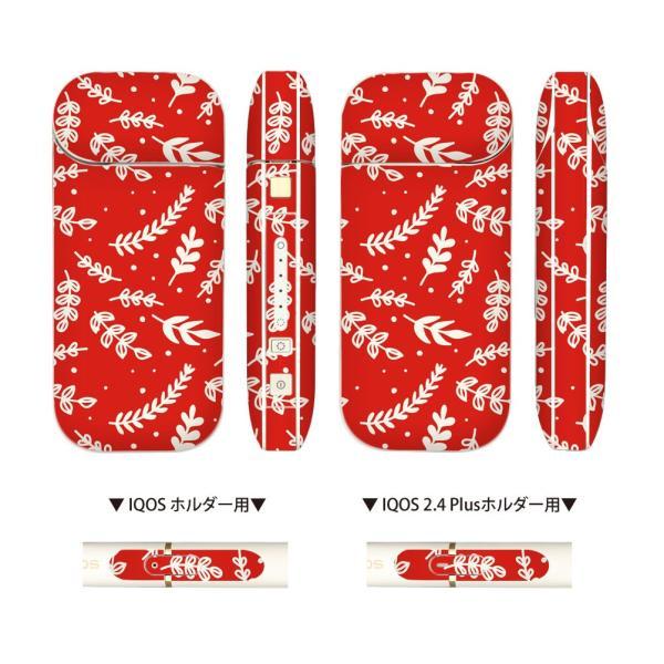 IQOSのための スキンシール 全面 2.4 2.4Plus 両対応 シール ステッカー フルセット 電子タバコ mset-iqcp [クリスマス 赤 レッド]|oobikiyaking|02