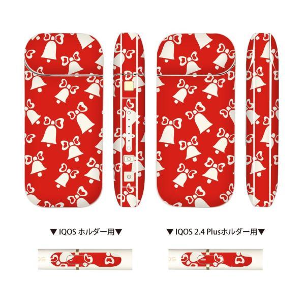 IQOSのための スキンシール 全面 2.4 2.4Plus 両対応 シール ステッカー フルセット 電子タバコ mset-iqcp [クリスマス 赤 レッド]|oobikiyaking|03