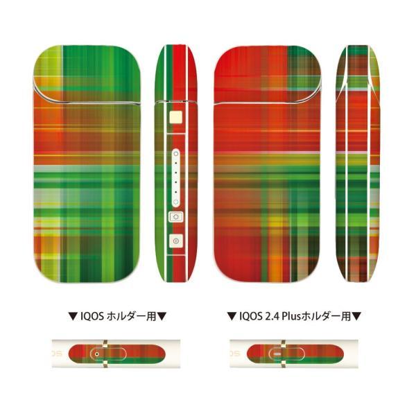 IQOSのための スキンシール 全面 2.4 2.4Plus 両対応 シール ステッカー フルセット 電子タバコ mset-iqcp [クリスマス チェック]|oobikiyaking|02