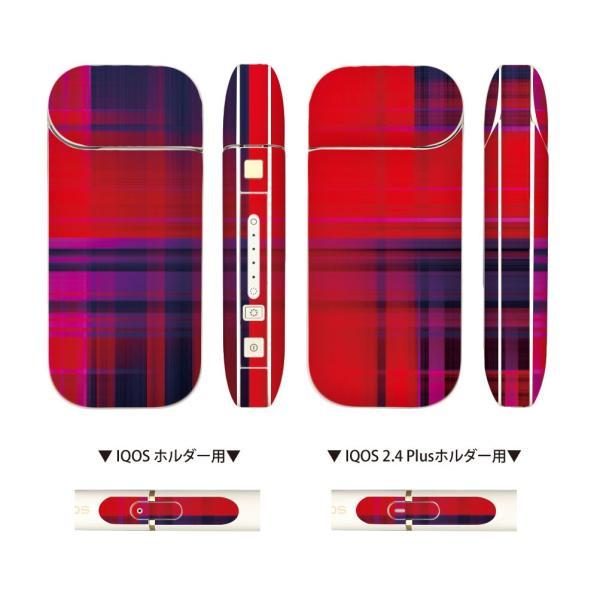 IQOSのための スキンシール 全面 2.4 2.4Plus 両対応 シール ステッカー フルセット 電子タバコ mset-iqcp [クリスマス チェック]|oobikiyaking|03