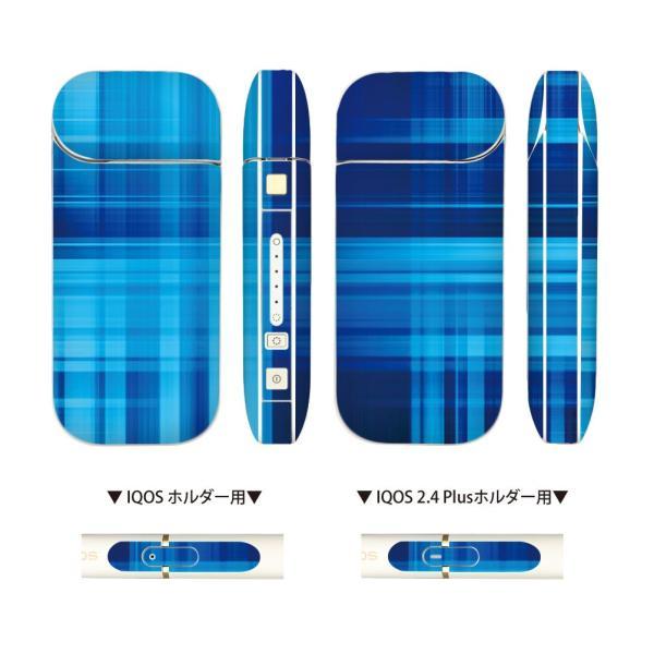 IQOSのための スキンシール 全面 2.4 2.4Plus 両対応 シール ステッカー フルセット 電子タバコ mset-iqcp [クリスマス チェック]|oobikiyaking|05