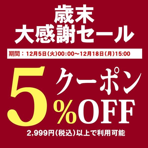 【5%OFFクーポン】ダイエット/サプリメント◆オープンアイ(株)