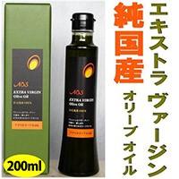 小豆島産100%エキストラバージンオリーブオイル