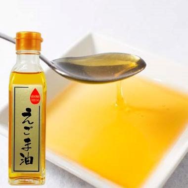 えごま油 ( 無添加 エゴマ油 100...