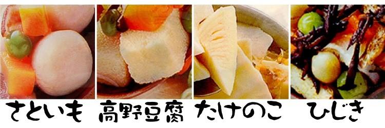 和風総菜セット