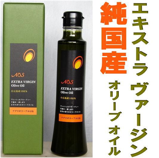 小豆島産エキストラヴァージンオリーブオイル(一番搾り限定品)200ml(182g)