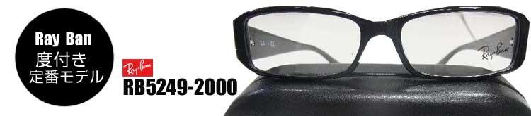RB5129-2000