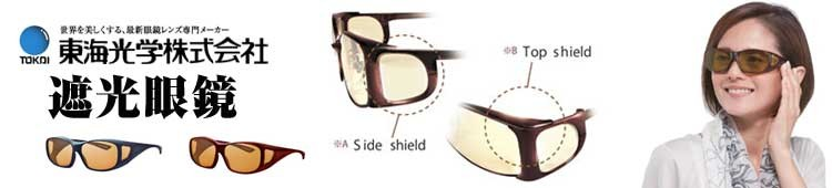 男性・女性に幅広くお使いいただけるメガネを各種取り揃えております。
