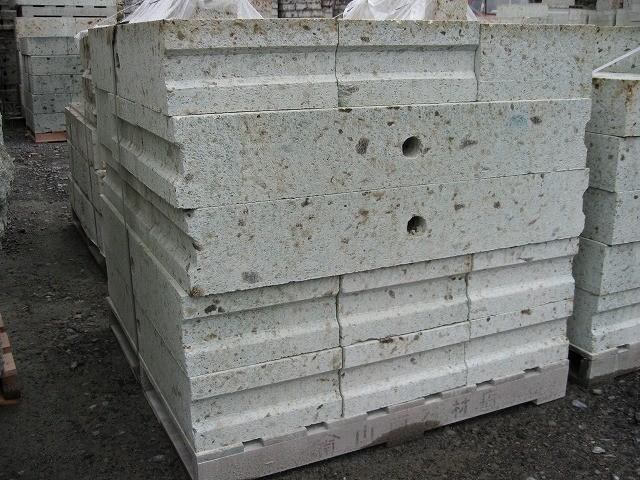 大谷石塀材