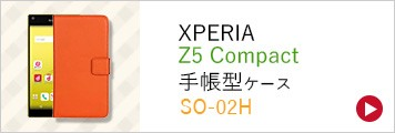 z5 compact