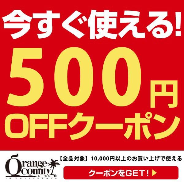 【全品対象】10,000円以上購入で使える500円OFFクーポン★