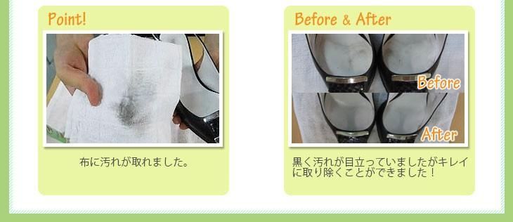 黒く目立っていた汚れをきれいに取り除くことができます