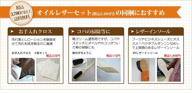 同梱におすすめ。同梱、税込3,780円以上で送料無料※沖縄別!