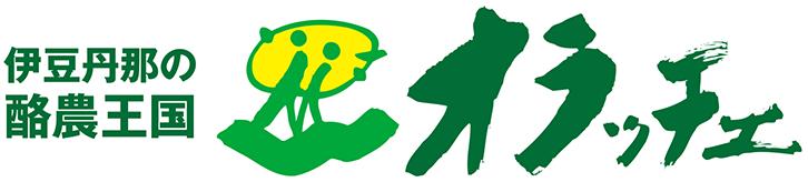 酪農王国オラッチェ ヤフー店 ロゴ